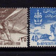 Sellos: SIRIA AEREO 137/38** - AÑO 1958 - 3º JAMBOREE SCOUT PANARABE. Lote 167952692