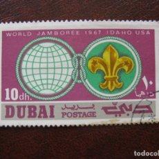 Sellos: ARABIA SUDESTE, DUBAI, TEMA SCOUTISMO. Lote 168331108