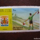 Sellos: ARABIA SUDESTE, SHARJAH, 1970 TEMA SCOUTISMO. Lote 168336732