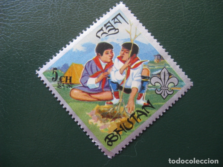 BHUTAN, SELLO TEMA SCOUTISMO (Sellos - Temáticas - Boy Scout)