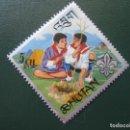 Sellos: BHUTAN, SELLO TEMA SCOUTISMO. Lote 168454336
