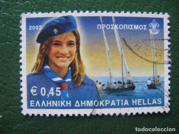 GRECIA, 2002* TEMA SCOUTISMO (Sellos - Temáticas - Boy Scout)