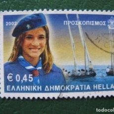Sellos: GRECIA, 2002* TEMA SCOUTISMO. Lote 169555580