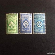 Sellos: EGIPTO Nº YVERT 379/1*** AÑO 1956.2º JAMBOREE PANARABE DE SCOUTS . Lote 169612444