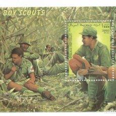 Sellos: HOJA BLOQUE DE SOMALIA BOY SCOUTS. Lote 171407637