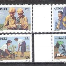 Sellos: CISKEI (REP. SUDAFRICANA) Nº 75/78** 75 ANIVERSARIO DE LOS BOY SCOUTS. SERIE COMPLETA. Lote 195409525