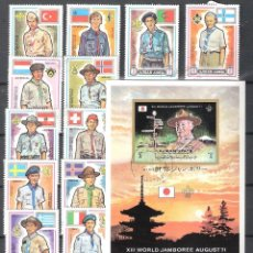 Selos: AJMAN Nº 124º + HB BOY SCOUTS. 13 JAMBOREE MUNDIAL. Lote 196211760