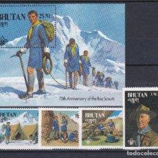 Sellos: BHUTAN.- SERIE 562/65 Y HOJA BLOQUE. 84 NUEVO SIN CHARNELA.. Lote 198678410