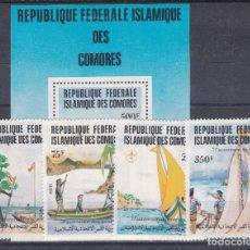 Sellos: COMORES.- SERIE Nº 362/65 Y HOJA BLOQUE 33 NUEVA SIN CHARNELA. . Lote 198679275