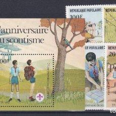Sellos: CONGO.- SERIE Nº 663/66 Y HOJA BLOQUE 19 NUEVA SIN CHARNELA. . Lote 198679500