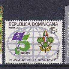 Timbres: REPUBLICA DOMINICANA.- Nº A 403/05 BOY SCOUT NUEVA SIN CHARNELA. . Lote 199657172