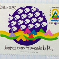 Timbres: CHILE JAMBOREE SCOUT PICARQUIN YVERT 1998 03. Lote 201543573