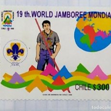 Timbres: CHILE JAMBOREE SCOUT PICARQUIN YVERT 1998 04. Lote 201543642
