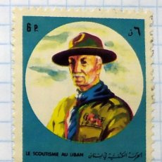 Timbres: LIBANO LE SCUTISME AU UBAN SHAMMOUT BOY SCOUT ESCUDO SHIELD ROBERT BADEN POWELL 01. Lote 201834452
