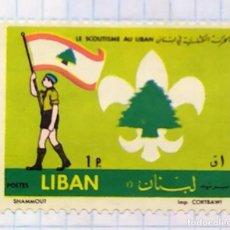 Timbres: LIBANO LE SCUTISME AU UBAN SHAMMOUT BOY SCOUT ESCUDO SHIELD ROBERT BADEN POWELL 03. Lote 201834577