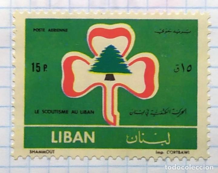 LIBANO LE SCUTISME AU UBAN SHAMMOUT BOY SCOUT ESCUDO SHIELD ROBERT BADEN POWELL 06 (Sellos - Temáticas - Boy Scout)
