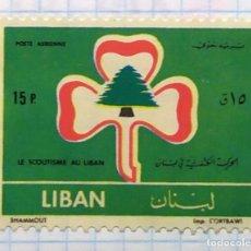 Timbres: LIBANO LE SCUTISME AU UBAN SHAMMOUT BOY SCOUT ESCUDO SHIELD ROBERT BADEN POWELL 06. Lote 201834768