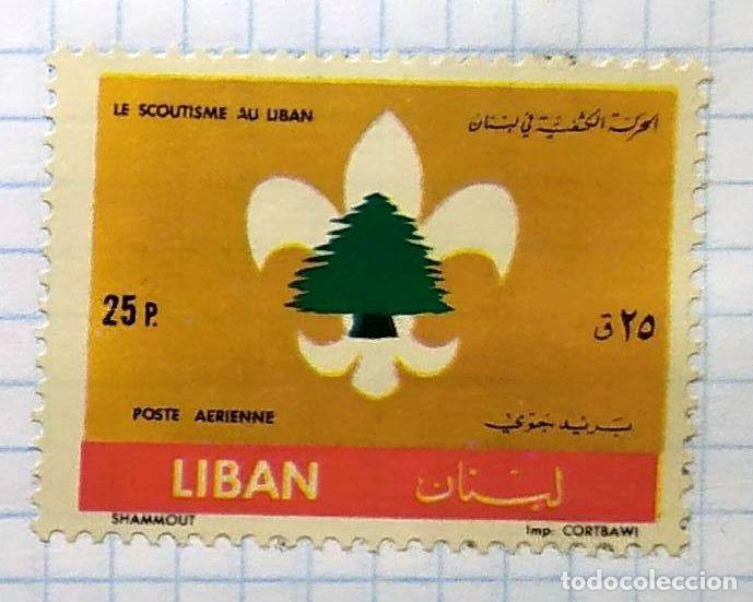 LIBANO LE SCUTISME AU UBAN SHAMMOUT BOY SCOUT ESCUDO SHIELD ROBERT BADEN POWELL 08 (Sellos - Temáticas - Boy Scout)