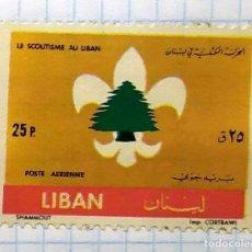 Timbres: LIBANO LE SCUTISME AU UBAN SHAMMOUT BOY SCOUT ESCUDO SHIELD ROBERT BADEN POWELL 08. Lote 201834853