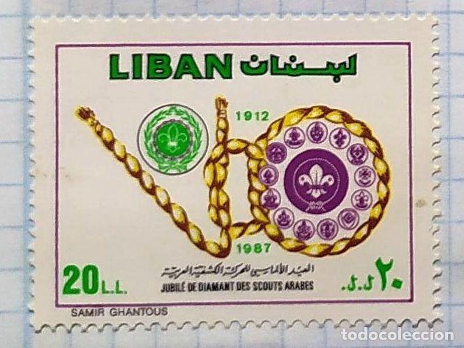 LIBANO LE SCUTISME AU UBAN SHAMMOUT BOY SCOUT ESCUDO SHIELD ROBERT BADEN POWELL 09 (Sellos - Temáticas - Boy Scout)