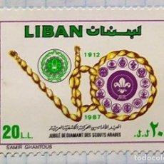 Timbres: LIBANO LE SCUTISME AU UBAN SHAMMOUT BOY SCOUT ESCUDO SHIELD ROBERT BADEN POWELL 09. Lote 201834887