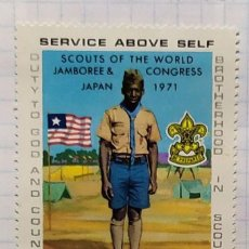 Timbres: LIBERIA SCOUT OF THE WORLD JAMBOREE CONGRESS JAPAN 1971 DUTY TO GOD AND COUNTRY SERVICE ABOVE SELF 6. Lote 201836732