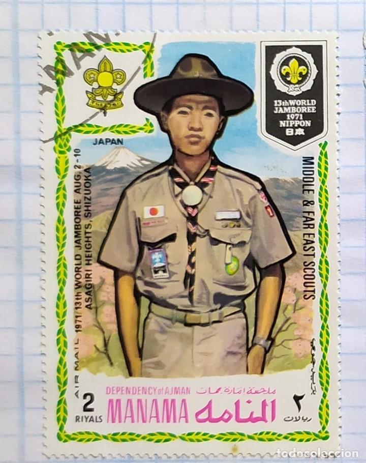 MANAMA 1971 13TH WORLD JAMBOREE ASAGIRI HEIGHTS SHIZUOKA REPRESENTANTE JAPON (Sellos - Temáticas - Boy Scout)