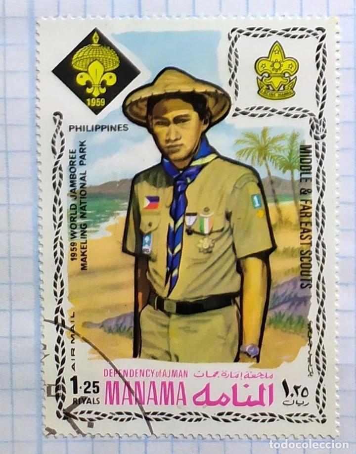 MANAMA 1959 WORLD JAMBOREE MAKELING NATIONAL PARK REPRESENTANTE FILIPINAS PHILIPPINES (Sellos - Temáticas - Boy Scout)