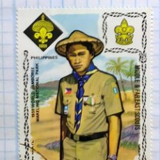 Timbres: MANAMA 1959 WORLD JAMBOREE MAKELING NATIONAL PARK REPRESENTANTE FILIPINAS PHILIPPINES. Lote 201841786