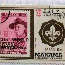 Timbres: MANAMA 1971 13TH WORLD JAMBOREE BOY SCOUT CONMEMORATIVO ESCUDO PARECE DOBLE SELLO 04. Lote 201847743