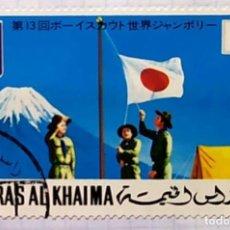Timbres: RAS AL KHAIMA BOY SCOUTS PONIENDO LA BANDERA DE JAPON. Lote 201973822
