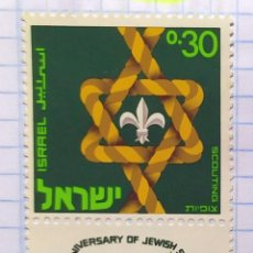 Timbres: ISRAEL 50 TH ANIVERSARIO DE JEWISH SCOUTING BOY SCOUTS 1968. Lote 202080721