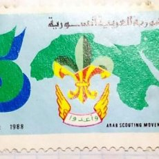 Timbres: SYRIA ARAS SCOUTING MOVEMENT 50 TH ANNIVERSARY 1988. Lote 202080887