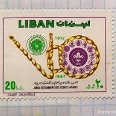 Timbres: LIBANO BOY SCOUT 1912 1987 REPE MISMO PRECIO. Lote 202082115