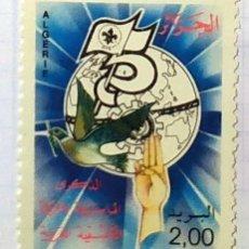 Francobolli: ARGELIA ALGERIE BOY SCOUTS 1988. Lote 202086590