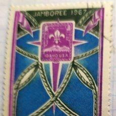 Timbres: DAHOMEY 1967 - JAMBOREE MUNDIAL SCOUT DE IDAHO. Lote 202087311