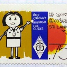Sellos: SRI LANKA 494** - AÑO 1977 - 60º ANIVERSARIO DEL MOVIMIENTO SCOUT FEMENINO LOCAL. Lote 267491289