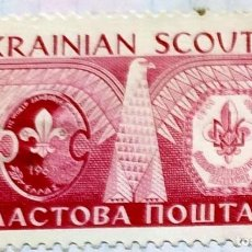 Timbres: UCRANIA BOY SCOUTS UKRAINIAN UKRANIA SCOUTING. Lote 202090190