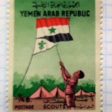 Sellos: YEMEN REPUBLICA ARABE BOY SCOUTS. Lote 202090275
