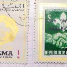 Sellos: MANAMA BOY SCOUTS DEPENDENCIA DE AJMAN SOUTH ARABIA 13 TB WORLD JAMBOREE. Lote 202093090