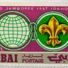 Sellos: DUBAI BOY SCOUTS WORLD JAMBOREE 1967 IDAHO USA 01. Lote 202262523