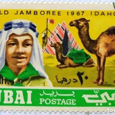 Sellos: DUBAI BOY SCOUTS WORLD JAMBOREE 1967 IDAHO USA 02. Lote 202262630