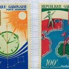 Sellos: GABON PAIS DE AFRICA CENTRAL BOY SCOUTS PAR DE SELLOS RARO DIBUJOS VIÑETA LIMITADA EXCLUSIVO. Lote 202263955