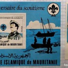 Sellos: MAURITANIA BOY SCOUTS 75 ANIVERSARIO SCOUTISMO REPUBLIQUE ISLAMIQUE MAURITANIE 1988. Lote 202266095