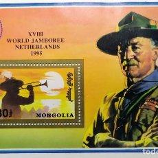 Sellos: MONGOLIA BOY SCOUTS XVIII WORLD JAMBOREE NETHERLANDS 1995. Lote 202267027