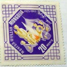 Sellos: MONGOLIA BOY SCOUTS 1925 1965 . Lote 202267227