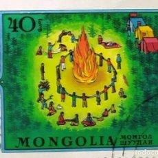 Sellos: MONGOLIA BOY SCOUTS ALDEA HOGUERA. Lote 202267305