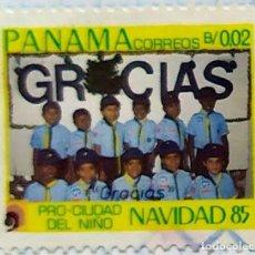 Sellos: PANAMA PRO CIUDAD DEL NIÑO NAVIDAD 1985 GRACIAS. Lote 202268262