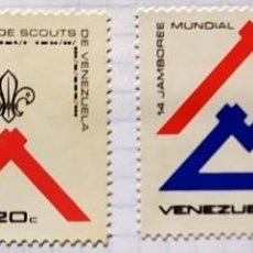 Sellos: VENEZUELA BOY SCOUTS 1975 PAR DE SELLOS JABOREE SCOUT MUNDIAL. Lote 202268432