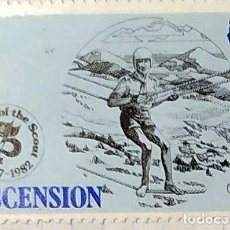 Sellos: ASCENSION BOY SCOUTS EL AÑO DE LOS SCOUTS 1907 1982 01. Lote 202269117